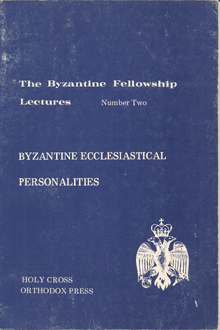 the byzantine fellowship lectures