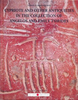 cypriote-and-other-antiquities-in-the-collection-of-angelos-and