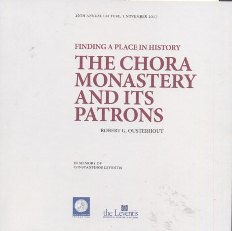 The Chora Monastery And its Patrons