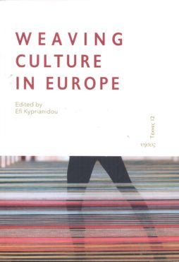 Weaving Culture in Europe