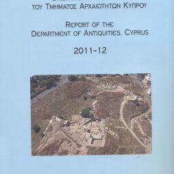 ΕΠΙΣΤΗΜΟΝΙΚΗ ΕΠΕΤΗΡΙΣ ΤΟΥ ΤΜΗΜΑΤΟΣ ΑΡΧΑΙΟΤΗΤΩΝ ΚΥΠΡΟΥ REPORT OF THE DEPARTMENT OF ANTIQUITIES, CYPRUS 2011-2012