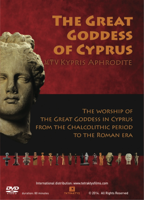 The Great Goddess of Cyprus