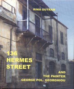 136 HERMES STREET AND THE PAINTER GEORGE POL. GEORGHIOU 001