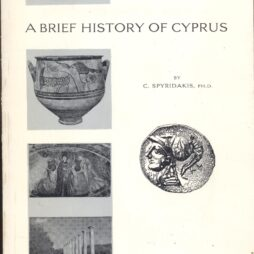 A BRIEF HISTORY OF CYPRUS