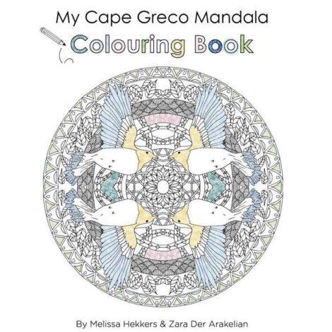'My Cape Greco Mandala