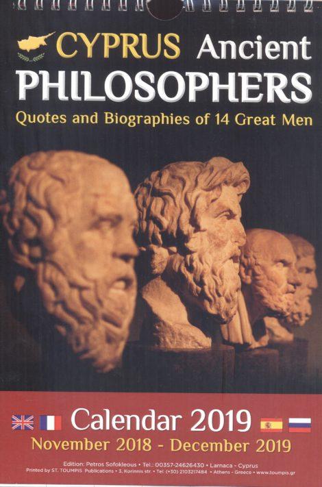 CYPRUS ANCIENT PHILOSOPHERS