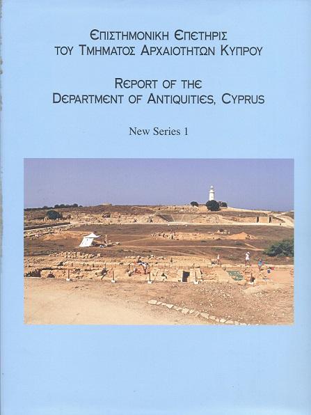 Επιστημονική Επετηρίς του Τμήματος Αρχαιοτήτων / Report of the Department of Antiquities, Cyprus